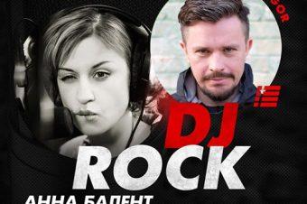Stereoigor стал гостем Анны Балент в Rock DJ
