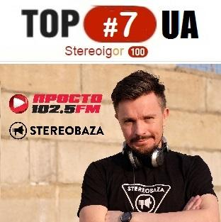 STEREOBAZA — №7 среди самых популярных радиошоу Украины (PDJ)