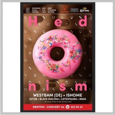 Hedonism Festival 2017: 7—9 июля в Киеве