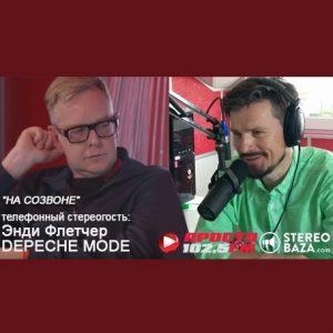 Энди Флетчер / Depeche Mode: «Было мечтой, чтоб нашу музыку играли на радио»