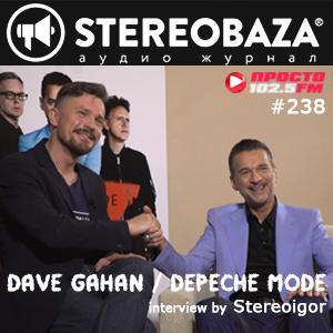 STEREOBAZA#238