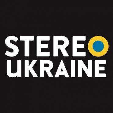 Стартует культпроект StereoUkraine о новой украинской музыке