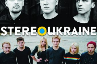 StereoUkraine [#001]: Robots Don't Cry # Say It Loud!