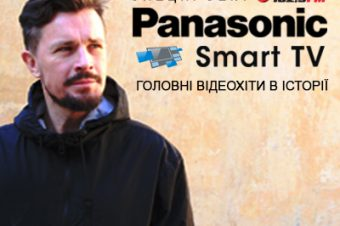 Новая рубрика Panasonic Smart TV в STEREOBAZA