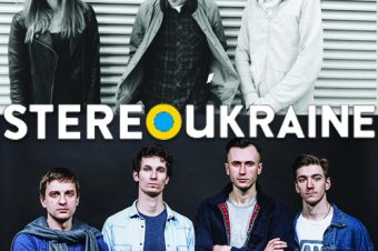 StereoUkraine [#003]: NevenWood # Colaars