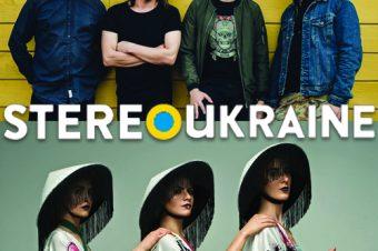 StereoUkraine [#008]: Фіолет # Panivalkova