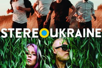 StereoUkraine (#09) Bahroma # Yuko