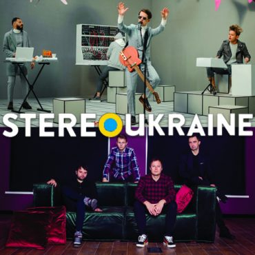 StereoUkraine [#011]: Brunettes Shoot Blondes # Drama Queen