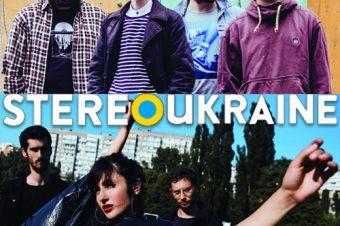 StereoUkraine [#013]: Zagreb # YEYO