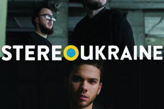 StereoUkraine [#017]:  Кімната Гретхен # Laud