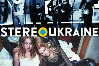 StereoUkraine [#019]: Two Bus # Braii