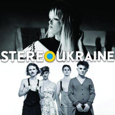 StereoUkraine [#023]: HINDU # Людська Подоба