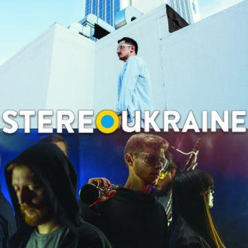 StereoUkraine [#026] Cape Cod # DZ'OB