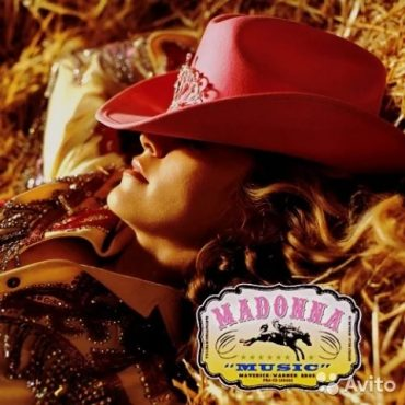 Music / Madonna