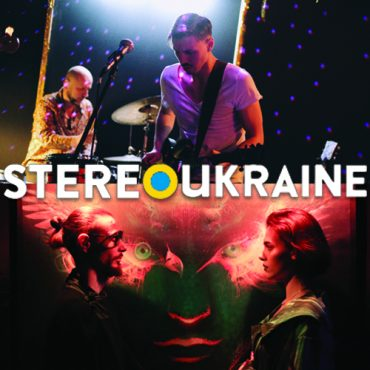 StereoUkraine [#031] The Anchor Stones # OY Sound System