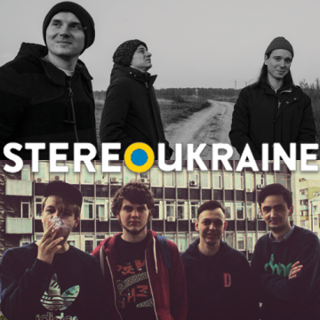 StereoUkraine [#039] We The Censors # Yah