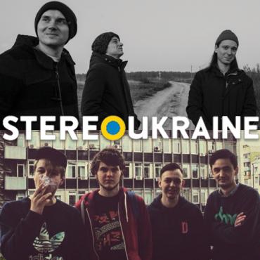 StereoUkraine [#039] We The Censors # Yah