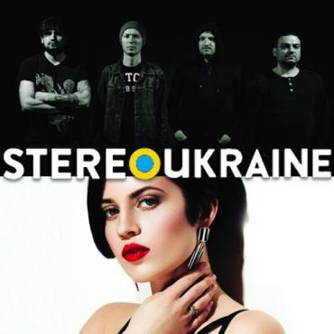 StereoUkraine [#034] Майор Пронін # Mari Cheba