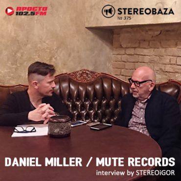 Интервью Stereoigor с Дэниелом Миллером / Mute Records — в Stereobaza №375