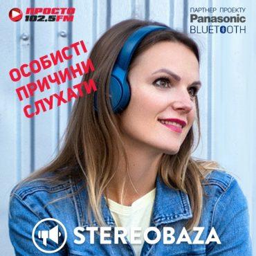 Сто́ит ли слушать STEREOBAZA? Подведены итоги сетевых сочинений к 8-летию аудио журнала