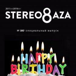 STEREOBAZA#380: 8 лет в эфире