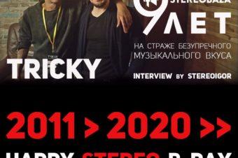Аудио журналу STEREOBAZA – 9 лет. Интервью Stereoigor с TRICKY. Спецвыпуск, №415