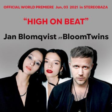 STEREOBAZA#437 Jan Blomqvist x BloomTwins, Moby, St.Vincent, Тимпаче, WhoMadeWho, dOP, Clicks, Alfie Templeman, Circa Waves