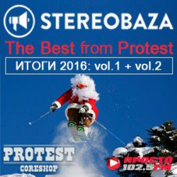 STEREOBAZA подвела итоги 2016