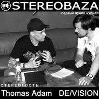 De/Vision дали интервью аудио-журналу Stereobaza