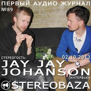 Jay Jay Johanson дал интервью аудио журналу Stereobaza
