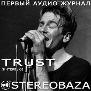 В аудио журнале STEREOBAZA №108 выйдет интервью с канадским музыкантом TRUST