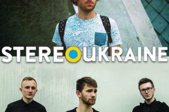 StereoUkraine [#004]: Тері Фао # Пташник