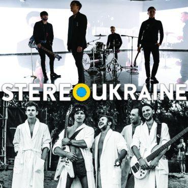 StereoUkraine [#002]: Red Berlin # LatexFauna