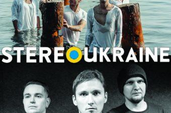 StereoUkraine [#007]: Epolets # Yukra