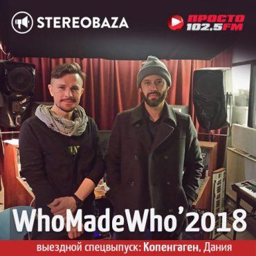 STEREOBAZA#286 из Копенгагена: интервью с WhoMadeWho