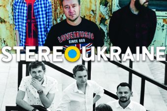StereoUkraine [#010]: From Inside Out # Miles Babies
