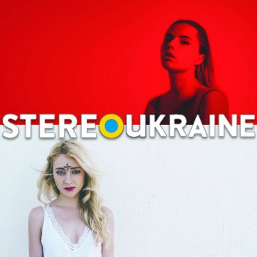 StereoUkraine [#015]: Palmo X # Viviénne Mort