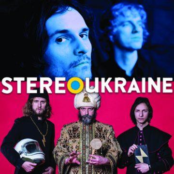 StereoUkraine [#016]: Ульмо Три # Sinoptik