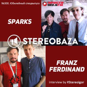 Интервью с Franz Ferdinand и Sparks — в 300-ом выпуске STEREOBAZA