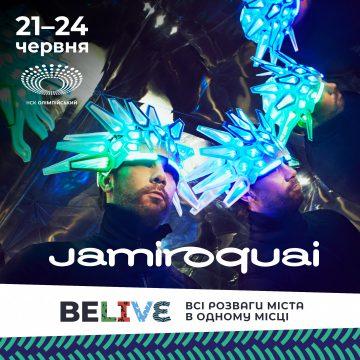 Фестиваль BELIVE: 21—24 июня в Киеве