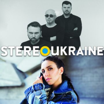 StereoUkraine [#018]: The Maunt # Jamala