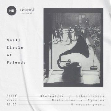#hi5Odessa 30/03/19 @Тишина Espresso Bar, Одесса: Stereoigor, Ignatov, Lebedinskaya, Moskvichev